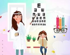 网上最新的视力加盟店排行榜可信吗?
