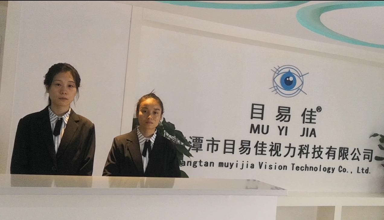 视力矫正加盟,视力加盟,多功能近视弱视增视仪