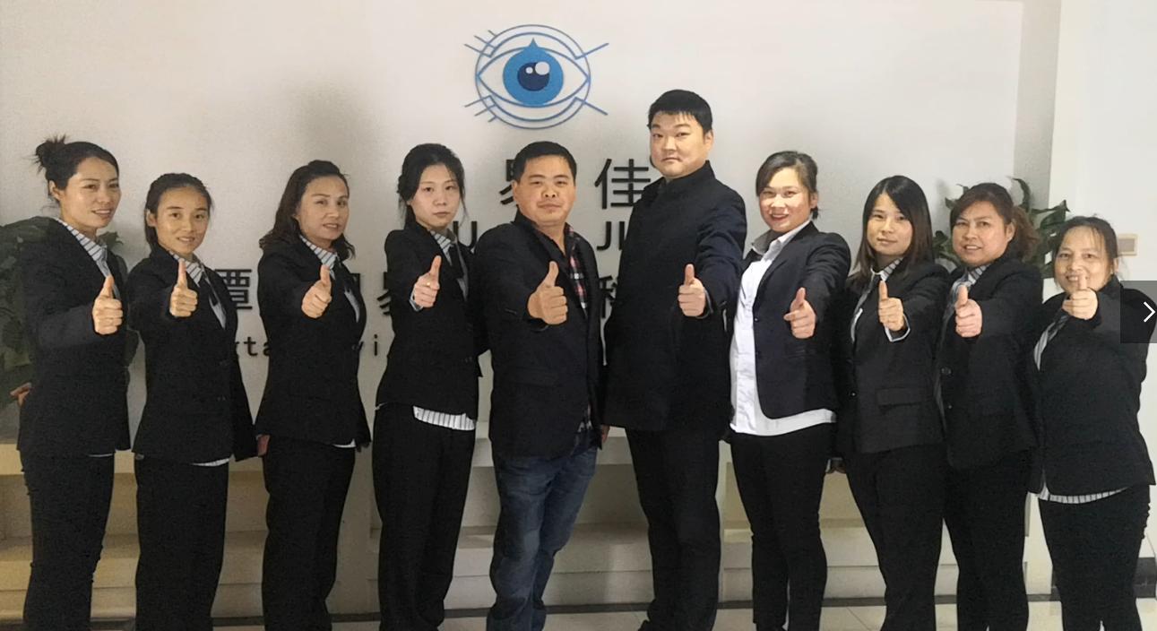 视力矫正,视力加盟,视力矫正连锁公司