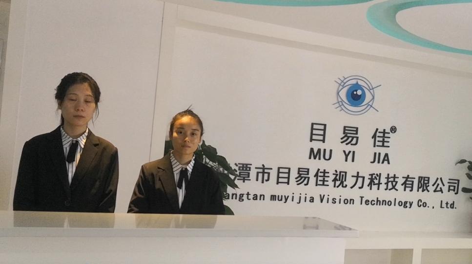 视力矫正,视力加盟